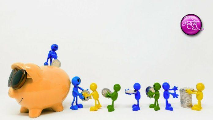 आर्थिक गुंतवणुकीचा किचकट विषय