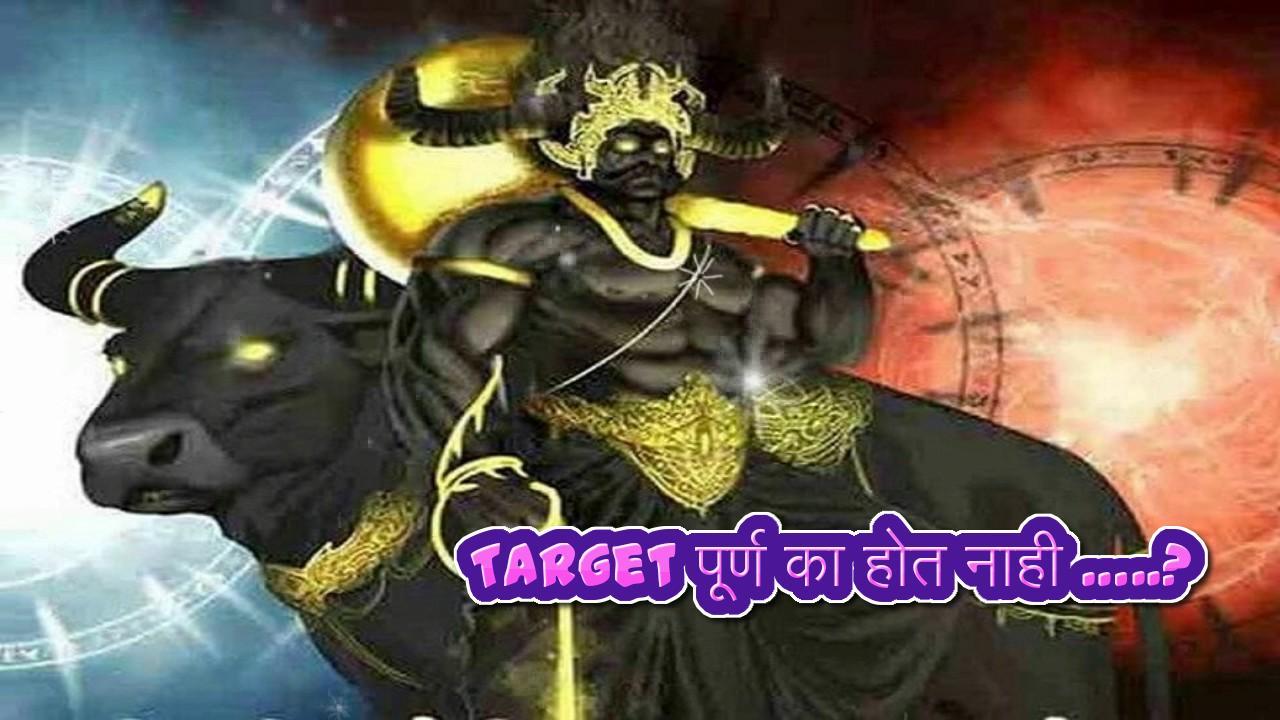 Target Marathi Humar