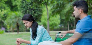 नवरा बायकोचे भांडण कसे मिटवावे