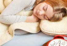 गाढ झोप लागण्यासाठी हे उपाय करून बघा