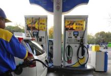 पेट्रोल पंपावर फसवले जाऊ नये यासाठी या ट्रिक्स खास तुमच्यासाठी
