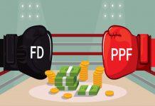 FD की PPF कोणती गुंतवणूक जास्त फायदेशीर ठरेल?