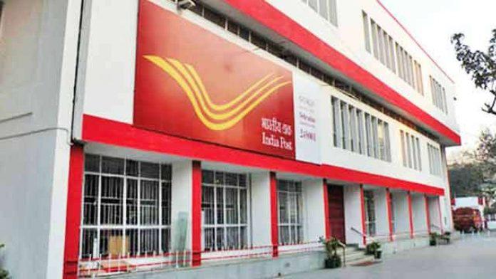 गुंतवणूक दुप्पट करणारी पोस्ट ऑफिसची योजना