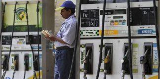 साधे पेट्रोल पॉवर पेट्रोल स्पीड पेट्रोल