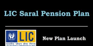 lic saral pension plan