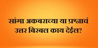 Marathi kodi