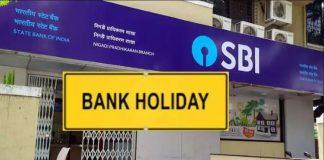 21-days-bank-holidays-marathi