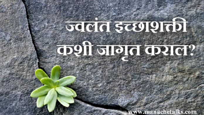 आकर्षणाचा सिद्धांत law of attraction in marathi आकर्षणाचा नियम आकर्षणाचा सिद्धांत मराठी