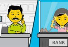 aadhar number vaprun payment transfer